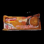 Maskape Brown And Creamy 20g